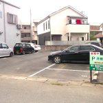 [ 駐車場 ] 福知山市 昭和新町