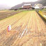 [売土地] 兵庫県養父市